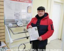отзыв от покупателя теплицы ЗАВОДА ГОТОВЫХ ТЕПЛИЦ (Олег Михайлович. г. Ижевск)